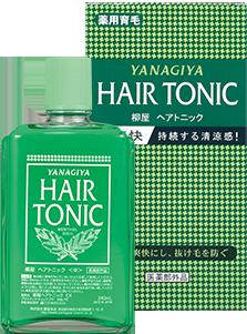 https://yanagiya-hairtonic.com/images/contents5s-1.png